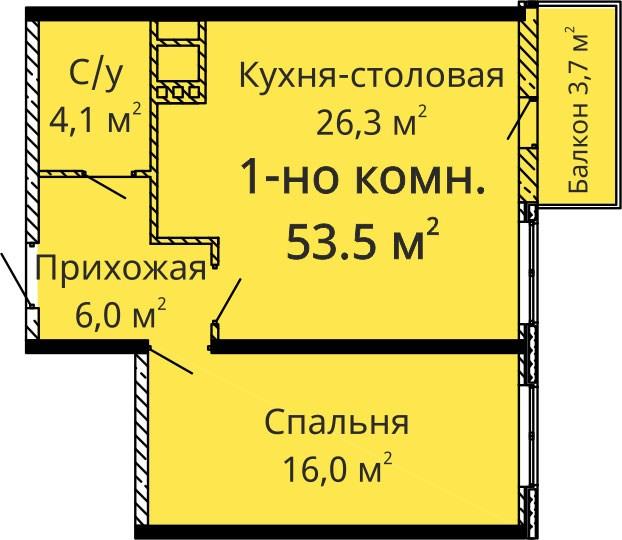 Однокомнатная - ЖК Альтаир. Звездный городок$50525Площадь:55.5m²