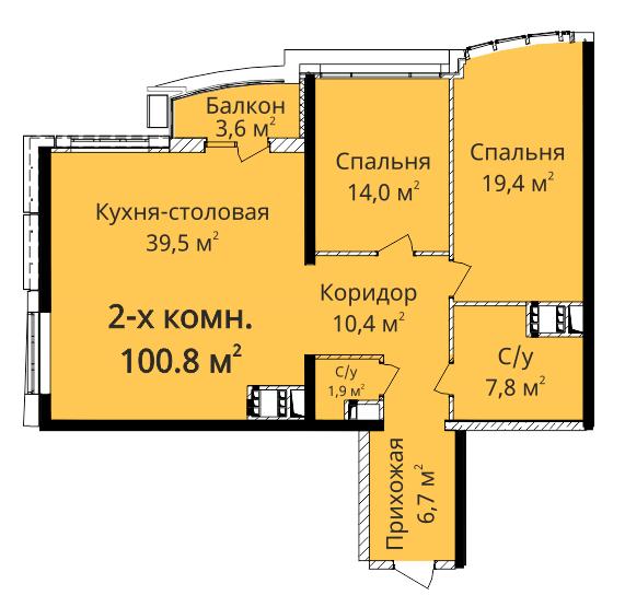 Двухкомнатная - ЖК Четыре сезона$120360Площадь:100.3m²