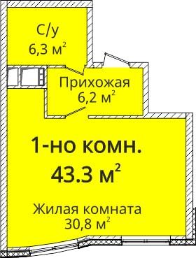 Однокомнатная - ЖК Новый берег$50380Площадь:45.8m²
