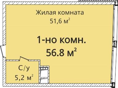 Однокомнатная - ЖК Новый берег$59010Площадь:56.2m²