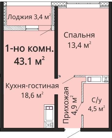 Однокомнатная - ЖК Омега$34444Площадь:43.6m²