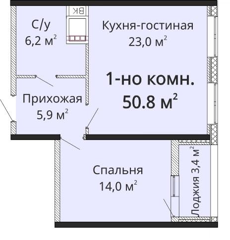 Однокомнатная - ЖК Омега$42840Площадь:50.4m²