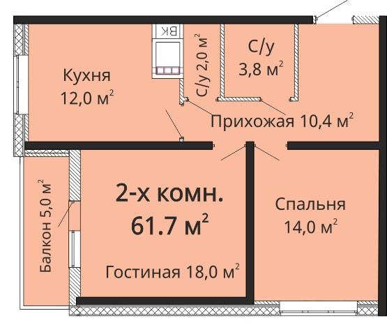Двухкомнатная - ЖК Омега$48743Площадь:61.7m²