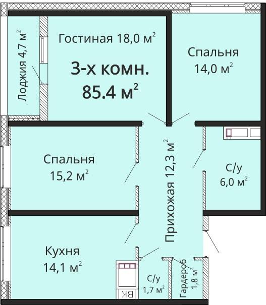 Трехкомнатная - ЖК Омега$72590Площадь:85.4m²