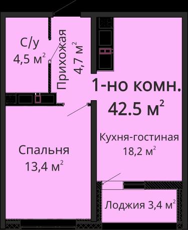 Однокомнатная - ЖК Омега$47410Площадь:43.1m²