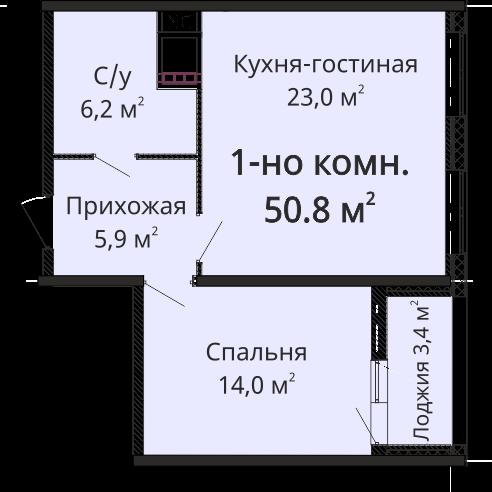 Однокомнатная - ЖК Омега$43180Площадь:50.8m²