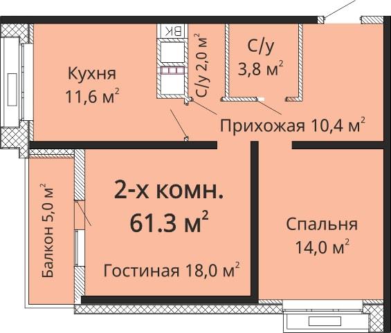 Двухкомнатная - ЖК Омега$57035Площадь:67.1m²