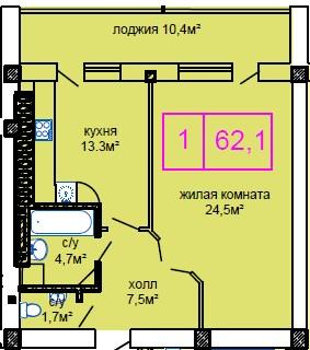 Однокомнатная - ЖК Вернисаж$50000Площадь:61.9m²