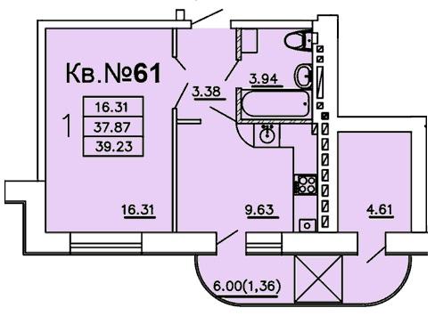 Однокомнатная - ЖК Теплый дом$23874Площадь:41.75m²