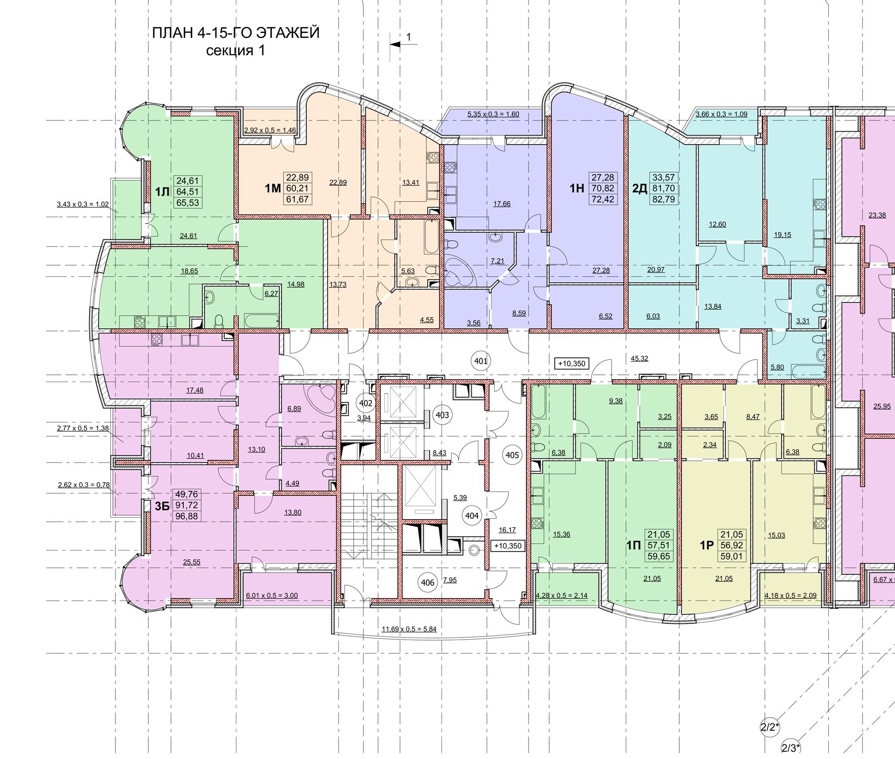 ЖК Гагаринский план 1 секции 4-15 этаж
