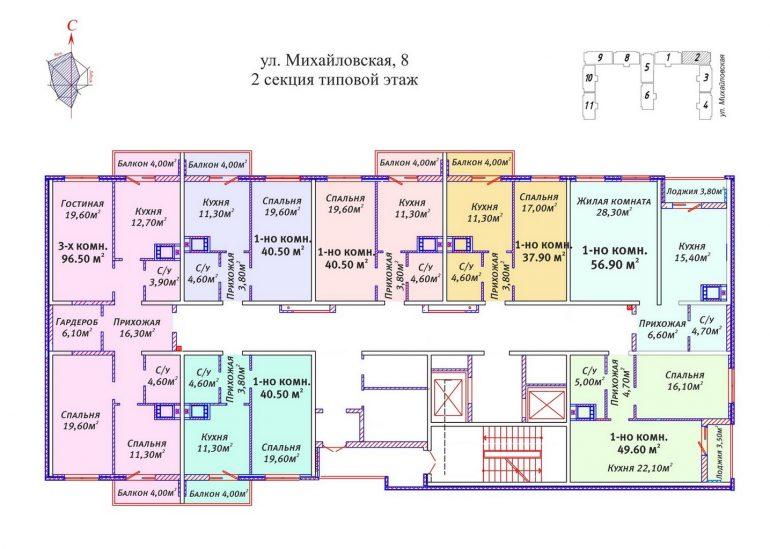 ЖК Михайловский городок планировки 2 секции