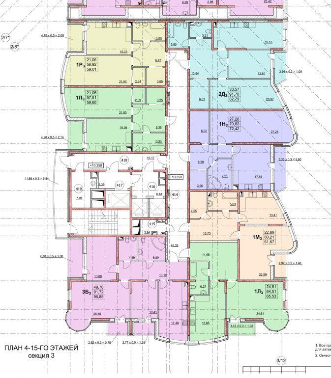 ЖК Гагаринский план 3 секции 4-15 этаж
