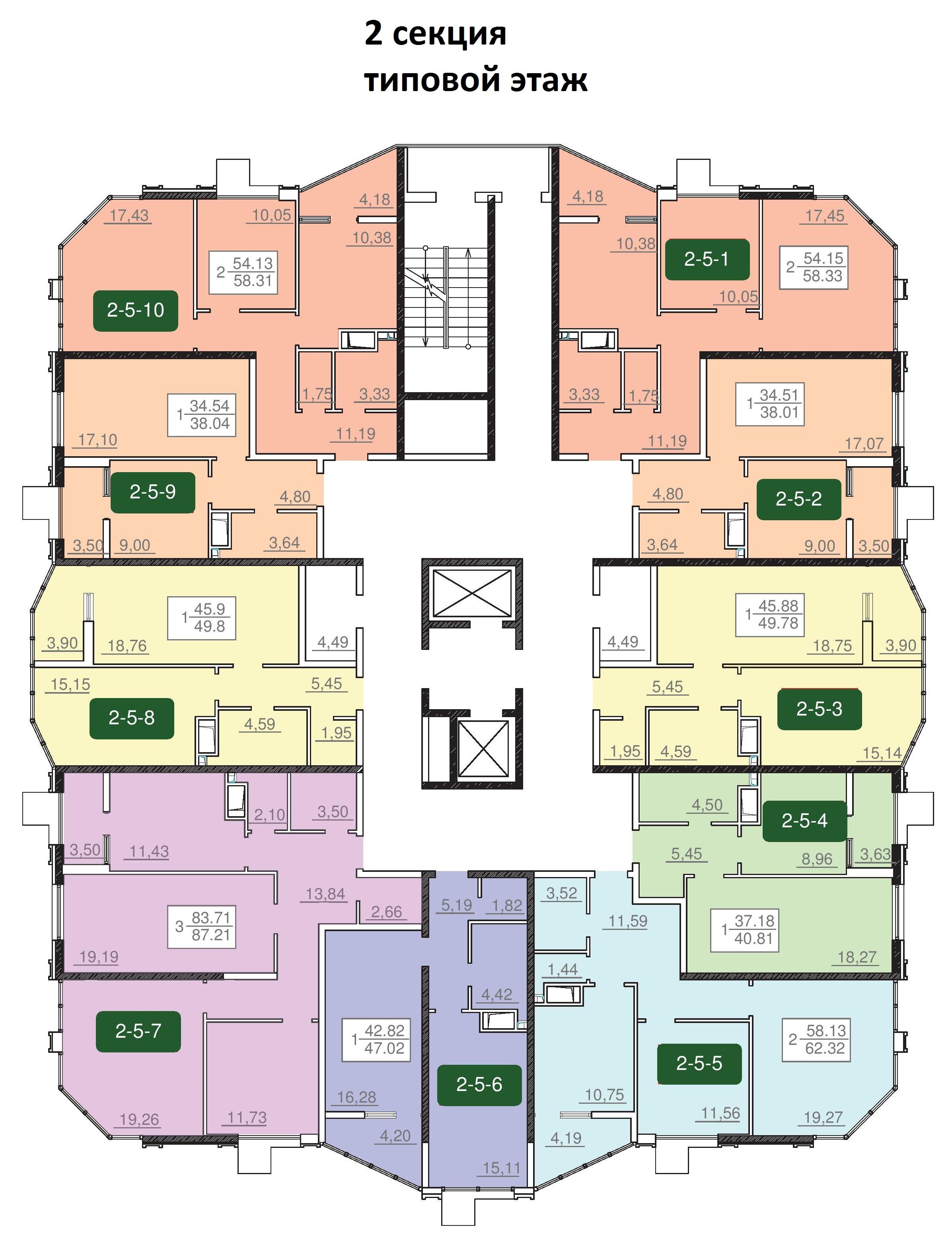 25-я жемчужина планировка этажа 2-12