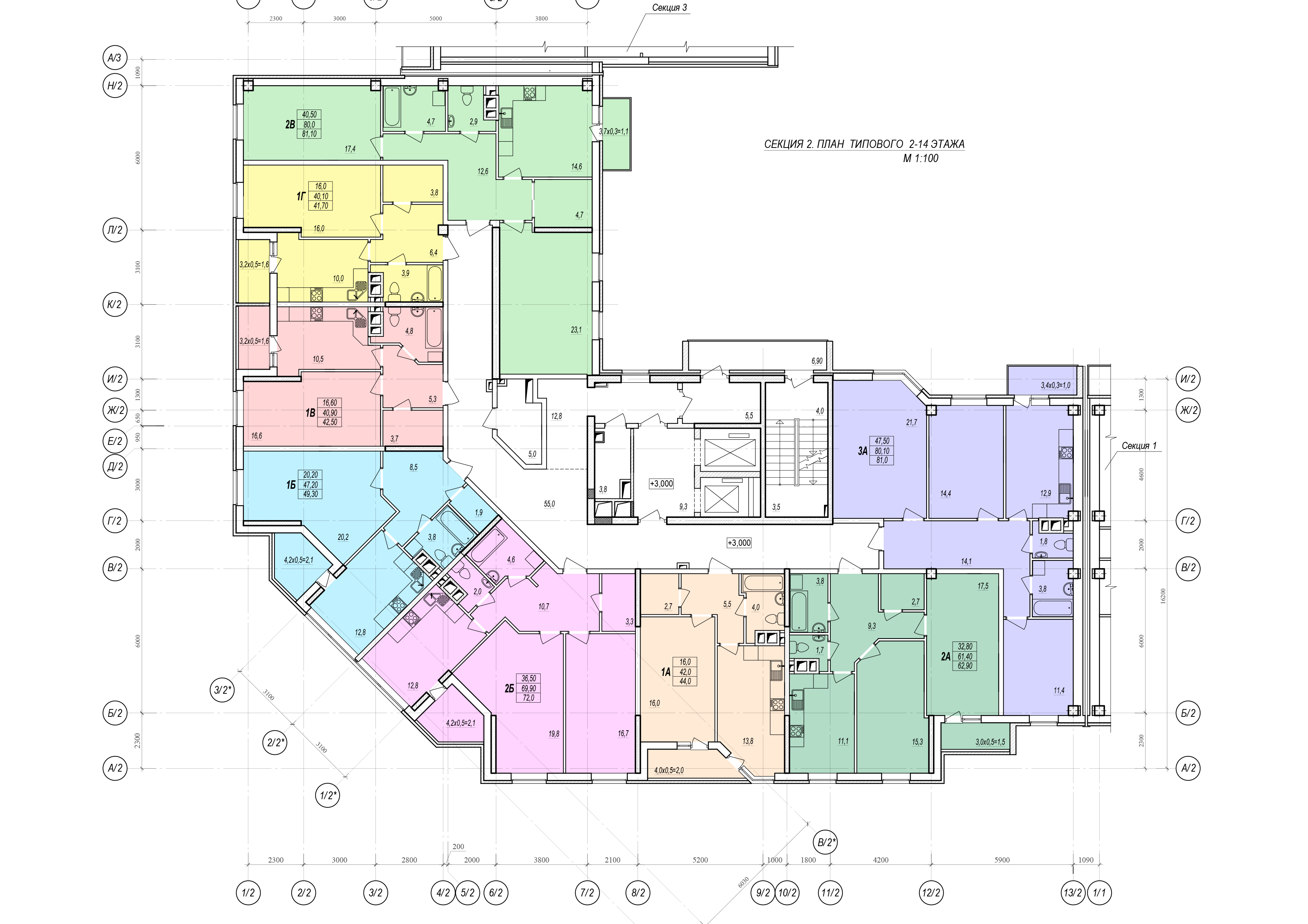 Стикон-Дмитриевский секция 2, этаж 2-14