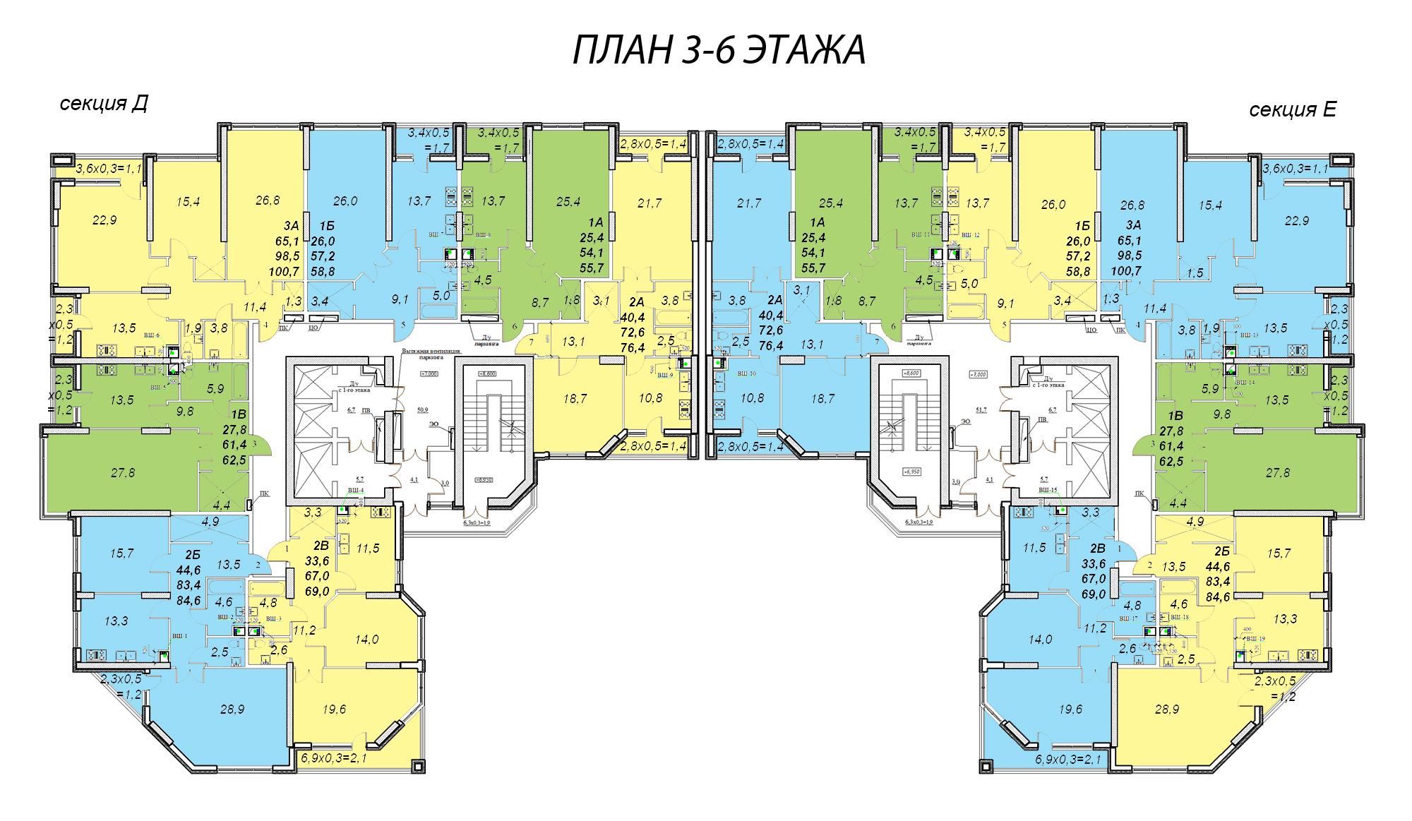 Стикон ЖК Французский, этаж 3-6
