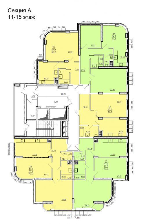 Планировки ЖК Люксембург Стикон секция А, этаж 11-15