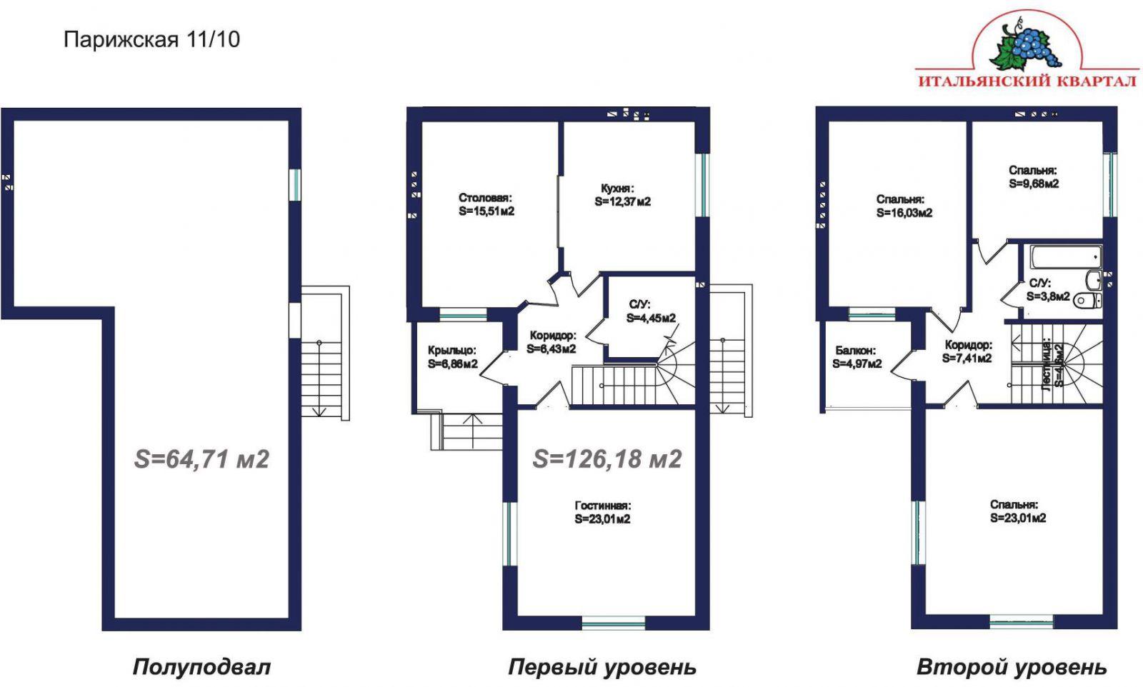 Зеленый Мыс коттедж 126,18 m2