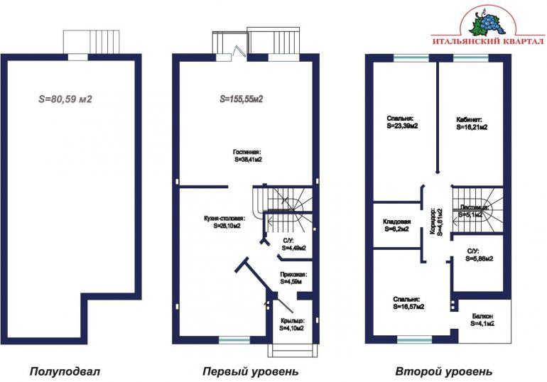 Зеленый Мыс коттедж 155,55 m2