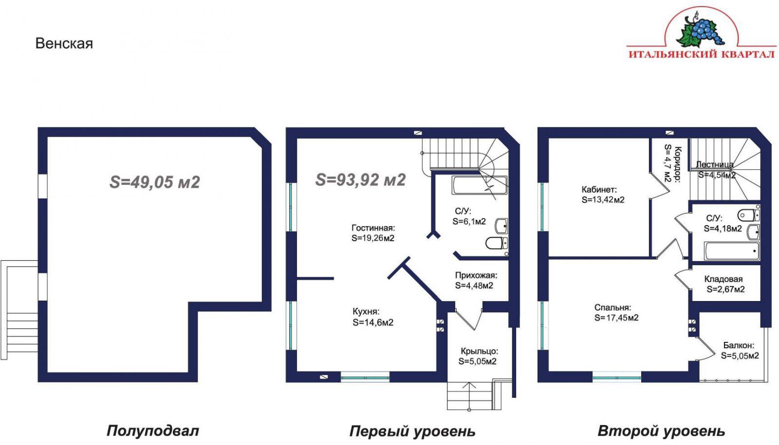 Зеленый Мыс коттедж 93,92 m2