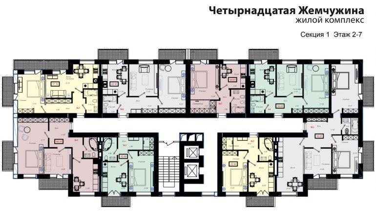 Кадорр, 14 Жемчужина, Планировка, этаж 2-7