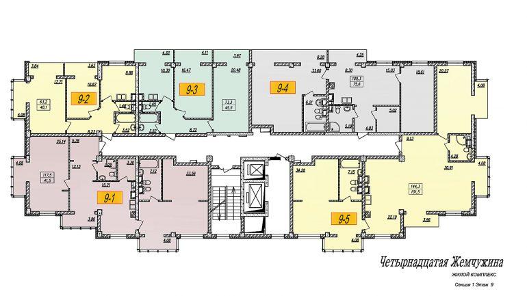 Кадорр, 14 Жемчужина, Планировка, этаж 8-9