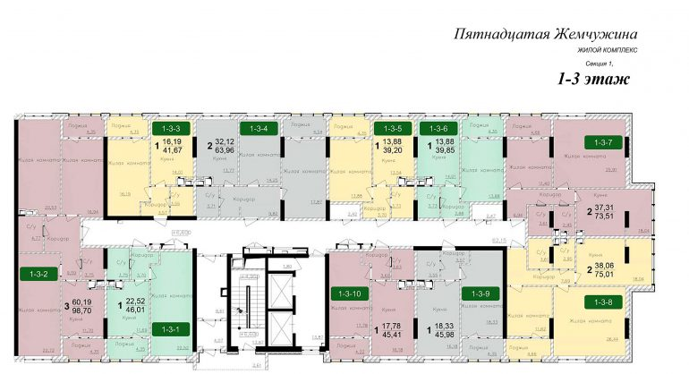 Кадорр, 15 Жемчужина, Планировка cекция 1, этаж 1-4