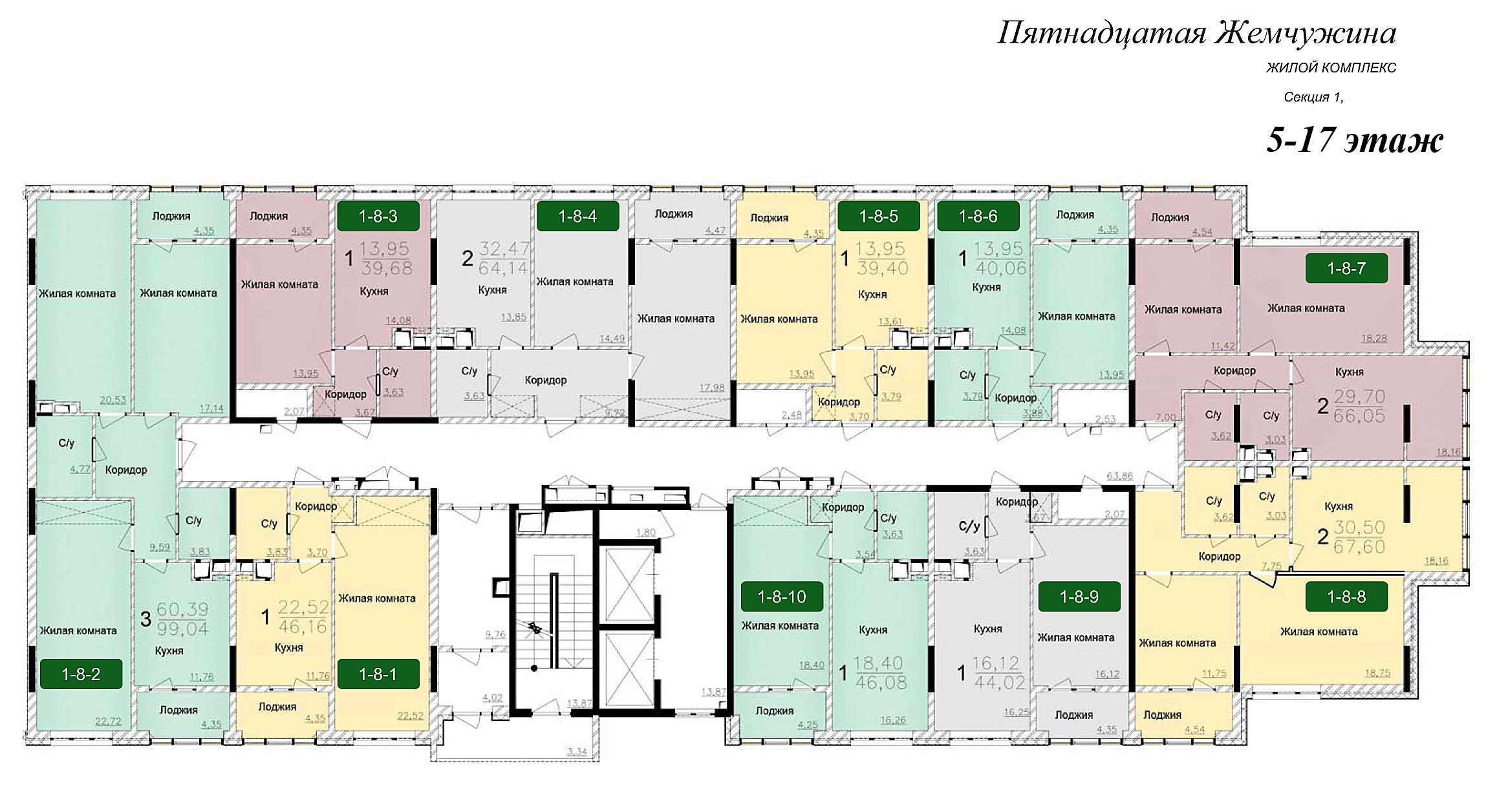 Кадорр, 15 Жемчужина, Планировка cекция 1, этаж 6-17
