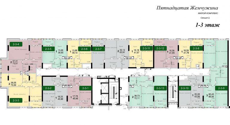 Кадорр, 15 Жемчужина, Планировка cекция 2, этаж 1-4