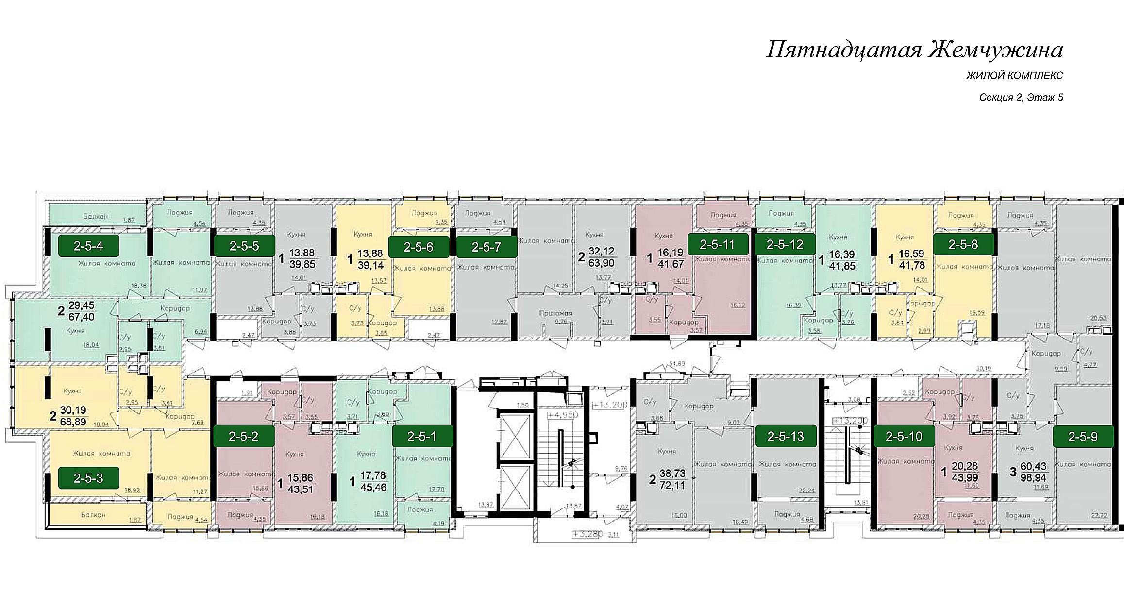 Кадорр, 15 Жемчужина, Планировка cекция 2, этаж 5