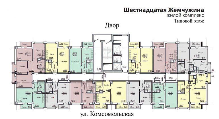 Кадорр, 16 Жемчужина, Планировка типового этажа