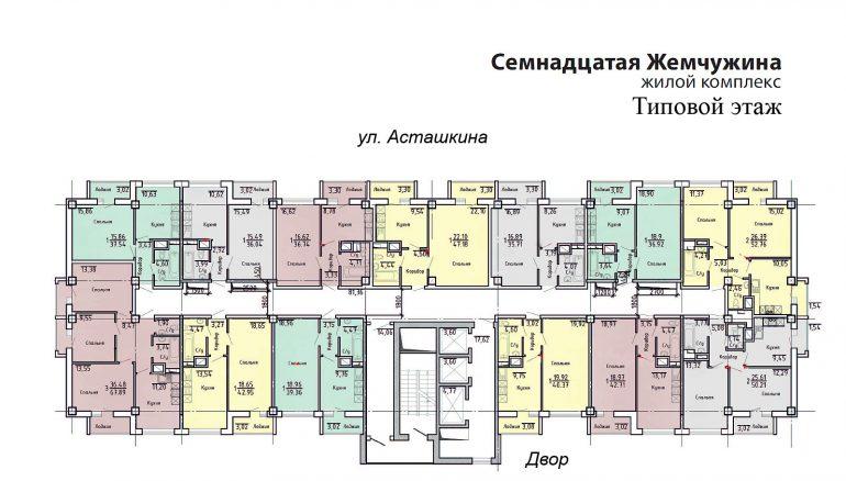 Кадорр, 17 Жемчужина, Планировка типового этажа