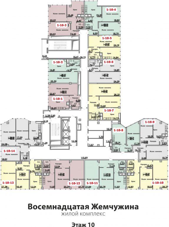 Кадорр, 18 Жемчужина, Планировка этаж 10