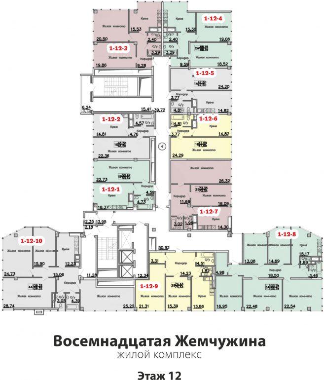 Кадорр, 18 Жемчужина, Планировка этаж 12-14