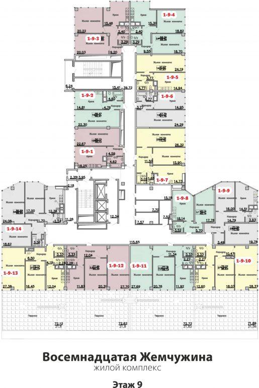 Кадорр, 18 Жемчужина, Планировка этаж 9