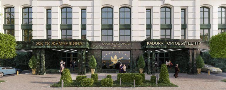 Новострой 18-я жемчужина с торговым центром в центре Одессы