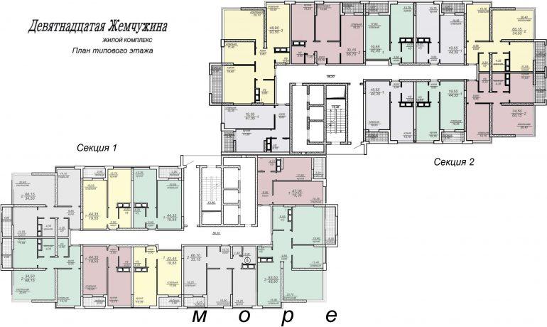Кадорр, 19 Жемчужина, планировка расположения секций