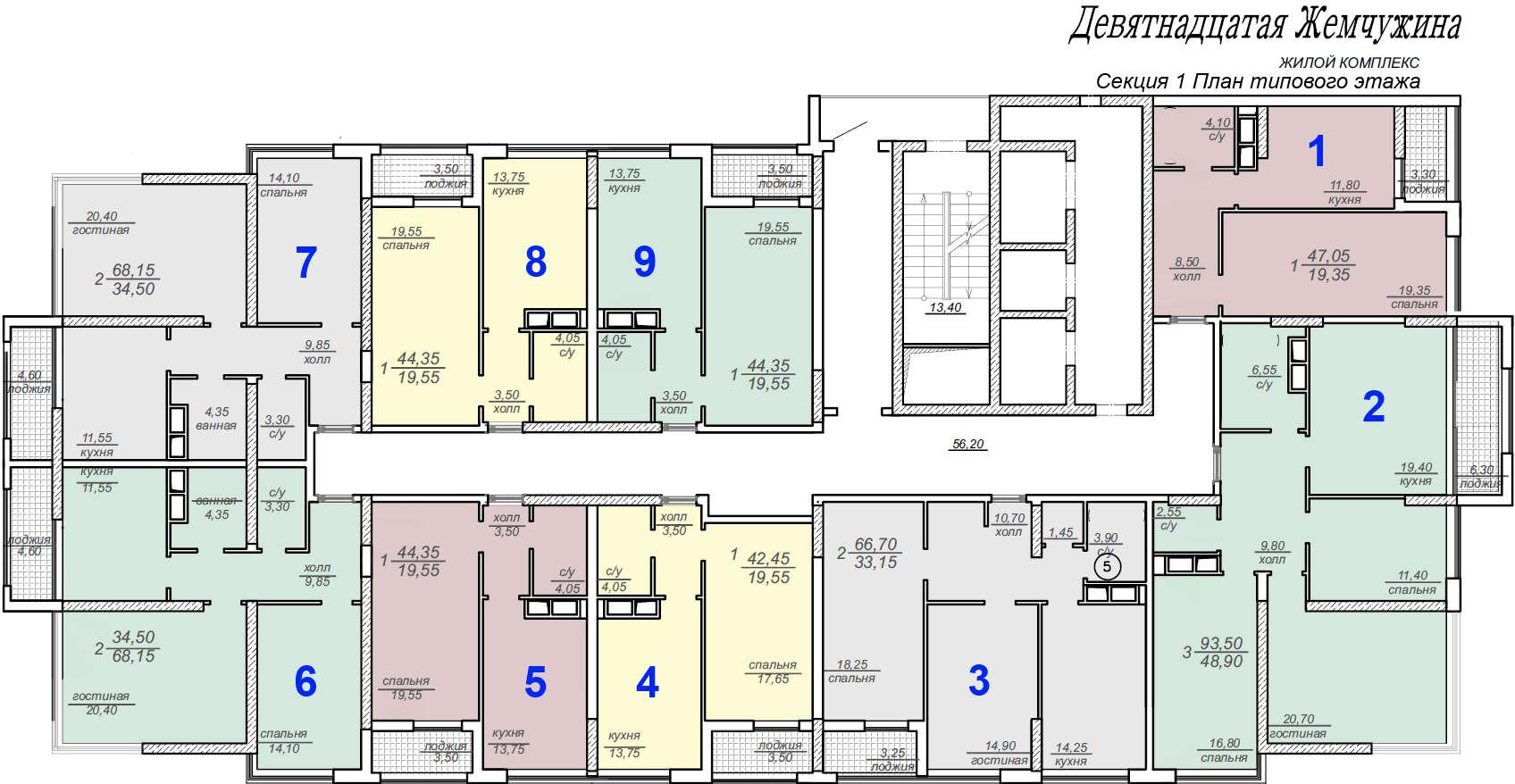 Кадорр, 19 Жемчужина, планировка типового этажа, секция 1