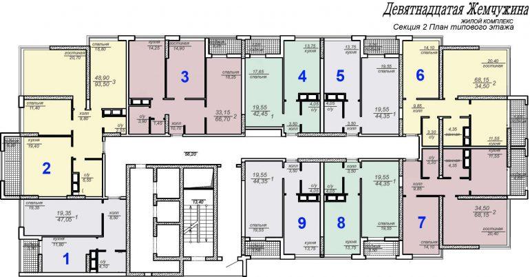 Кадорр, 19 Жемчужина, планировка типового этажа, секция 2
