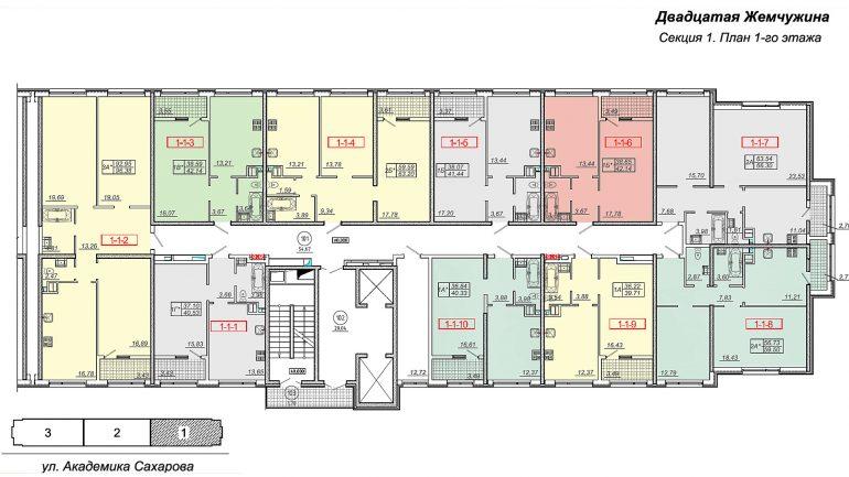 Кадорр, 20 Жемчужина, Планировка секция 1, этаж 1