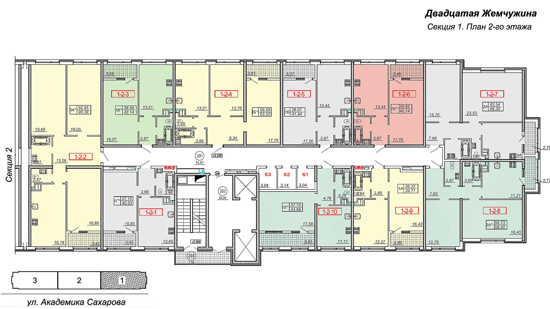 Кадорр, 20 Жемчужина, Планировка секция 1, этаж 2