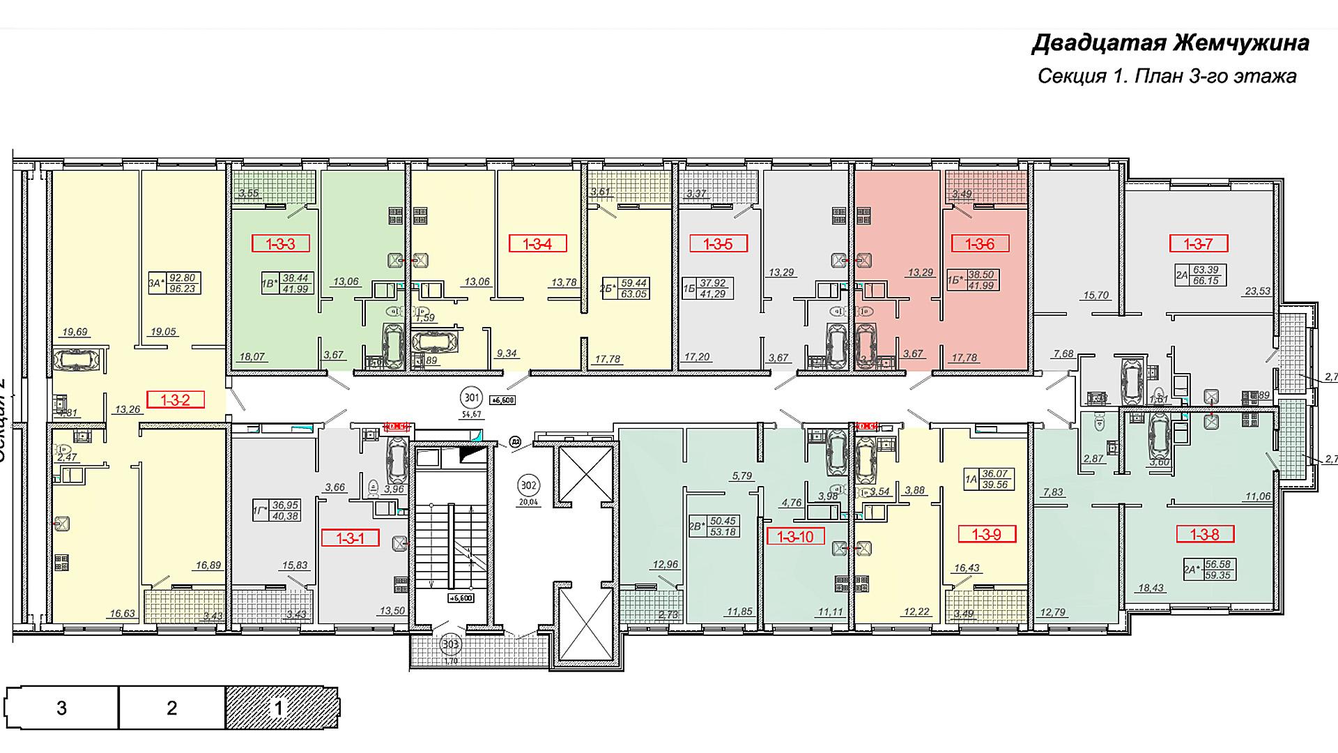 Кадорр, 20 Жемчужина, Планировка секция 1, этаж 3