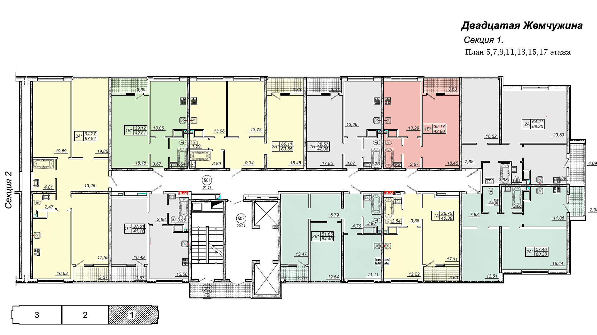Кадорр, 20 Жемчужина, Планировка секция 1, этаж 5,7,9,11,13,15,17