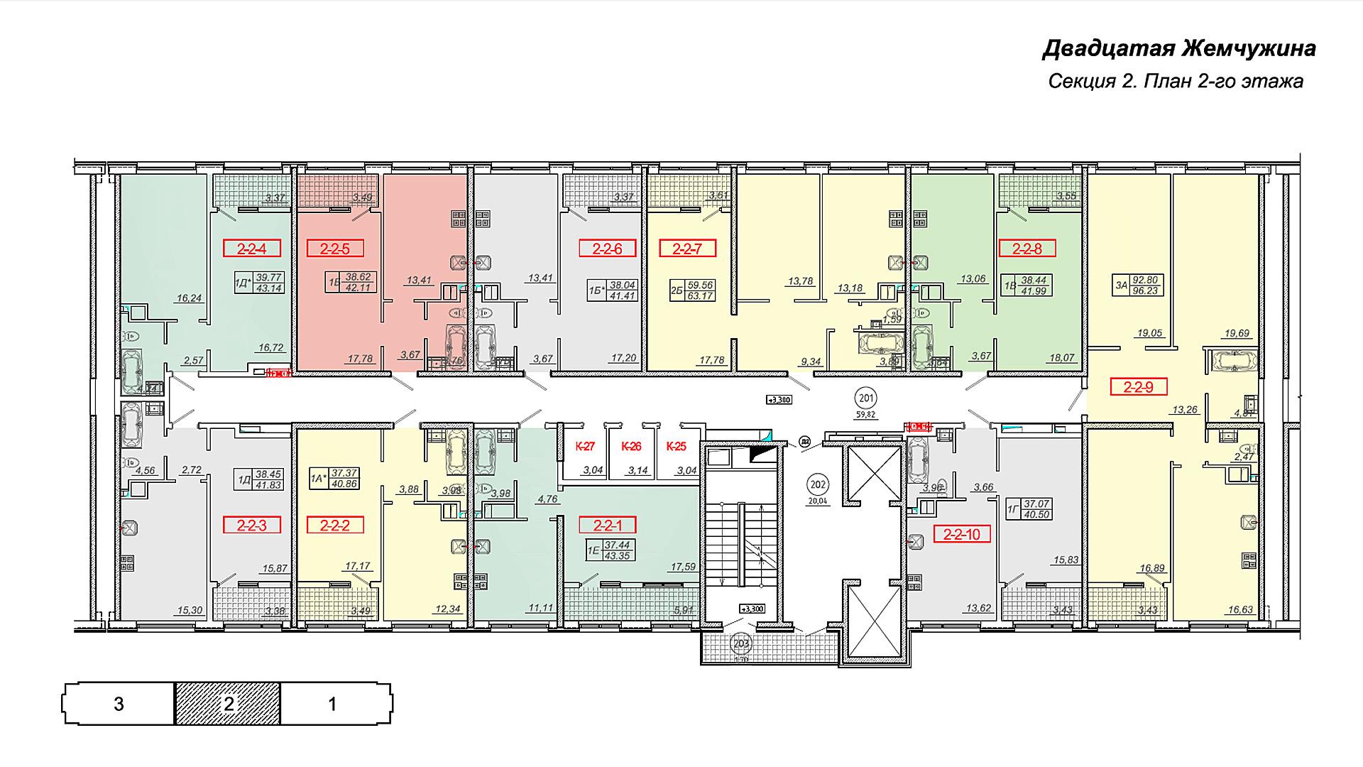 Кадорр, 20 Жемчужина, Планировка секция 2, этаж 2