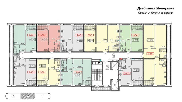 Кадорр, 20 Жемчужина, Планировка секция 2, этаж 3