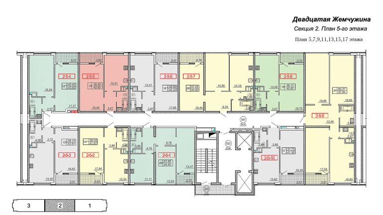 Кадорр, 20 Жемчужина, Планировка секция 2, этаж 5,7,9,11,13,15,17