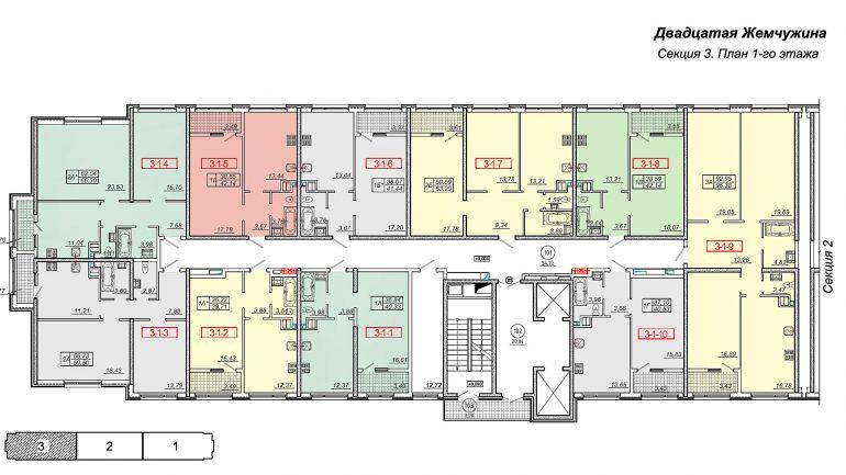 Кадорр, 20 Жемчужина, Планировка секция 3, этаж 1