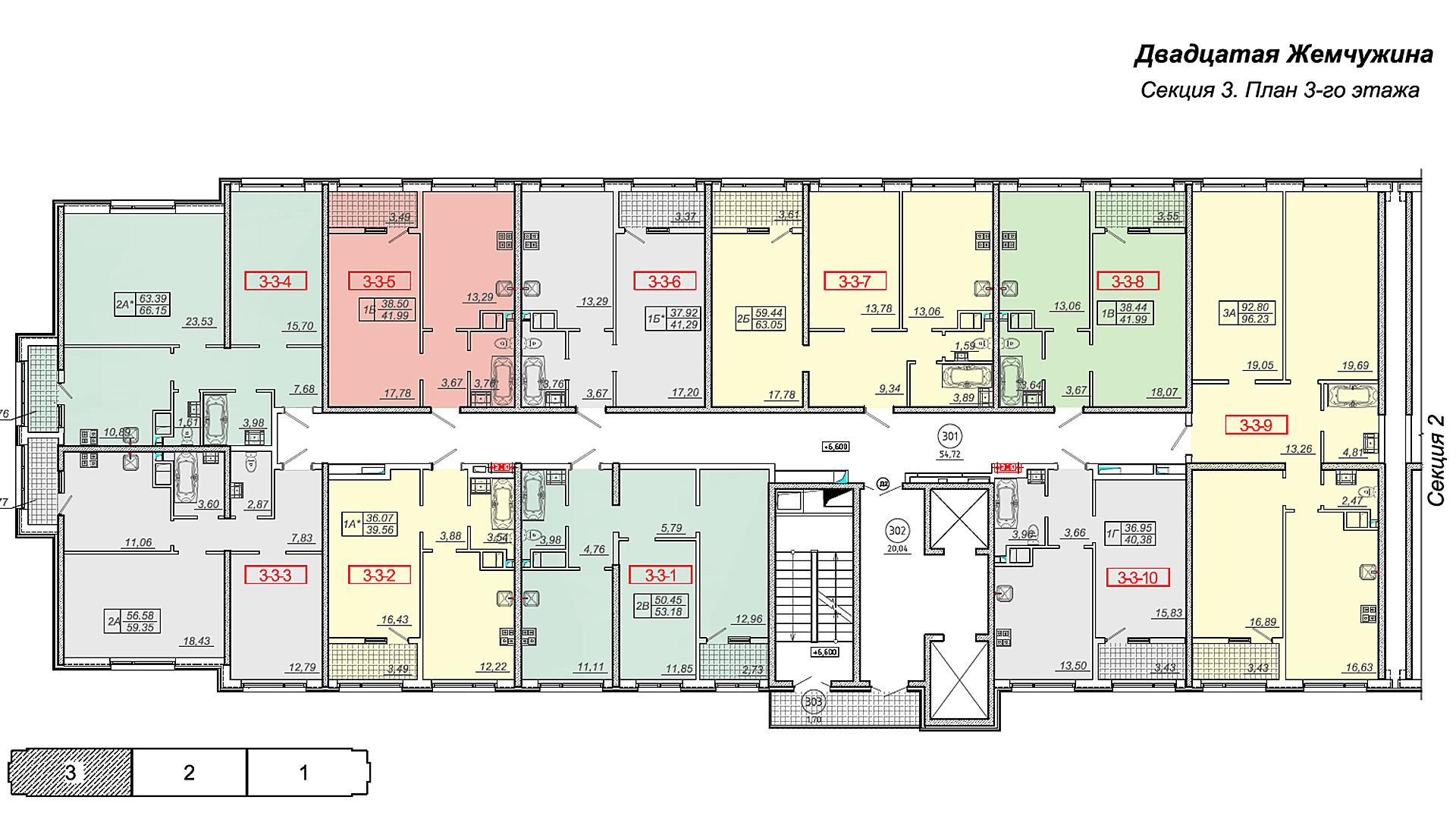 Кадорр, 20 Жемчужина, Планировка секция 3, этаж 3