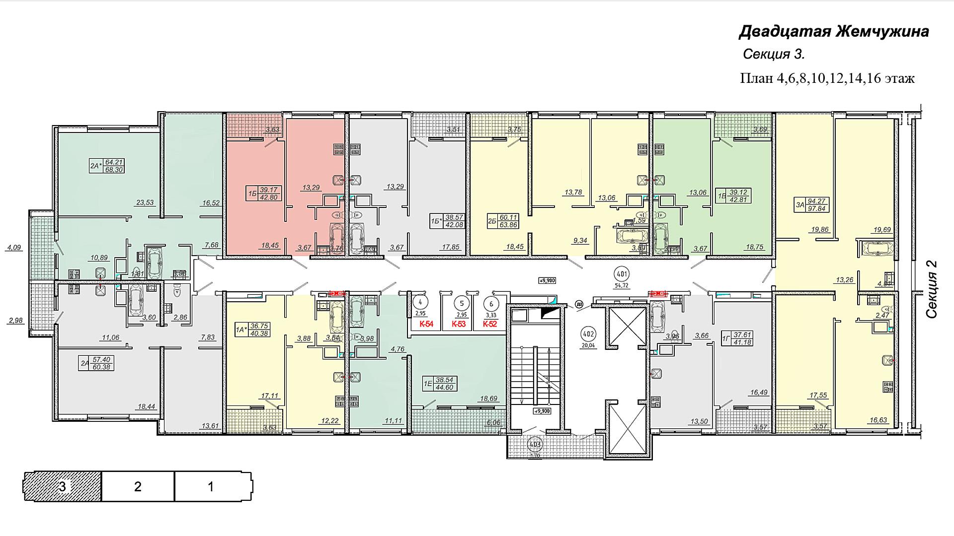41 кв.м Кадорр, 20 Жемчужина, Планировка секция 3, этаж