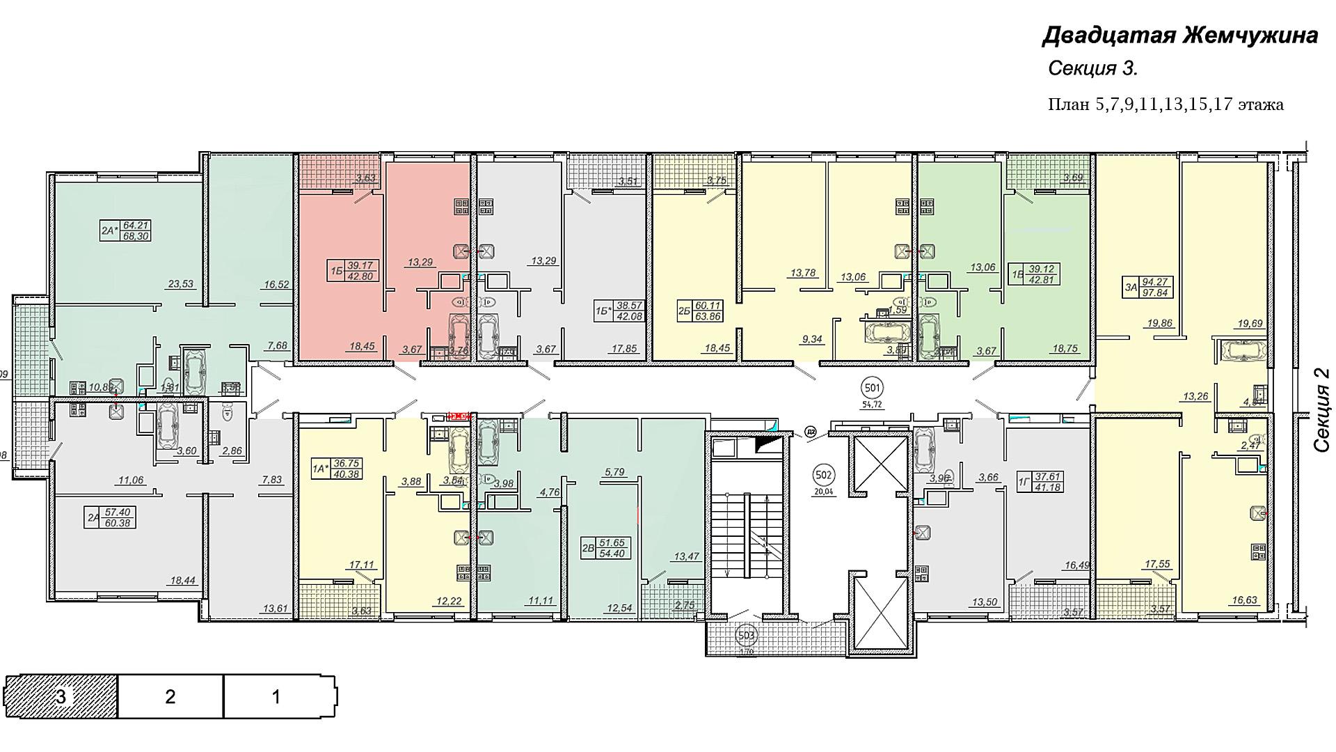 Кадорр, 20 Жемчужина, Планировка секция 3, этаж 5,7,9,11,13,15,17