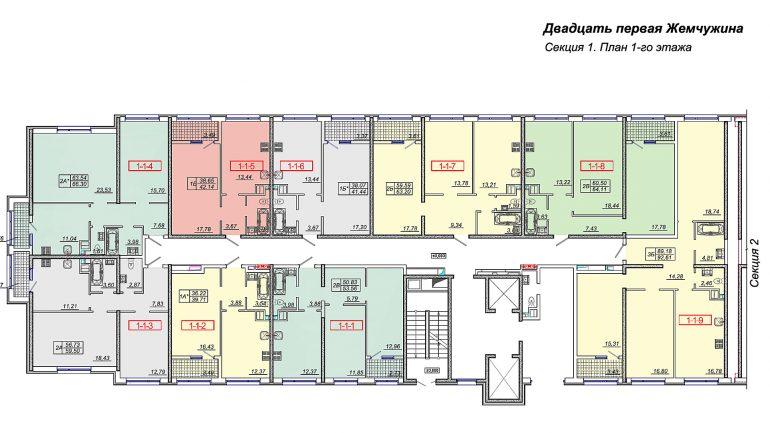 Кадорр, 21 Жемчужина, Планировка секция 1, этаж 1